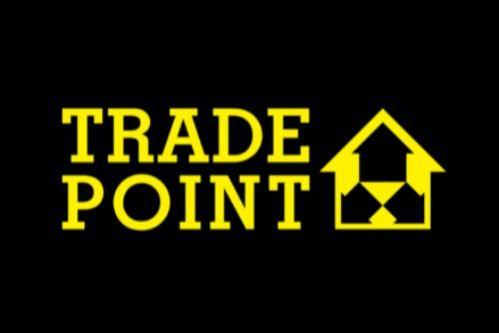 B&Q Tradepoint logo